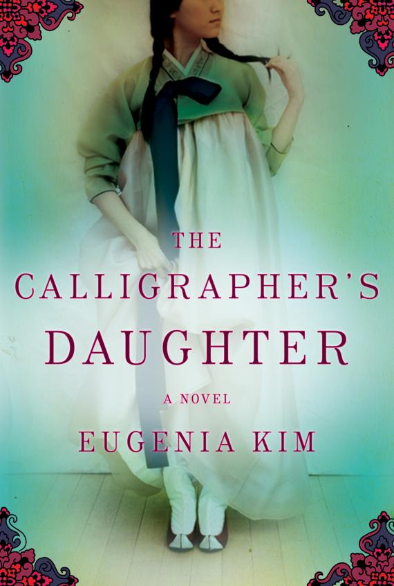 Calligraphers-Daughter